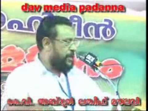 Kudumba Jeevitham Movie (6) Malayalam.wmv Malayalam video