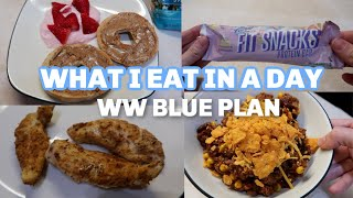 WHAT I EAT IN A DAY | WW BLUE PLAN | NURSING MOM| Felicia Keathley
