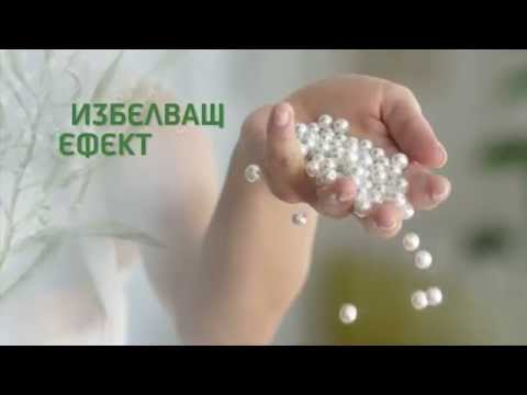 Натурална паста за зъби Astera HOMEOPATHICA Whitening