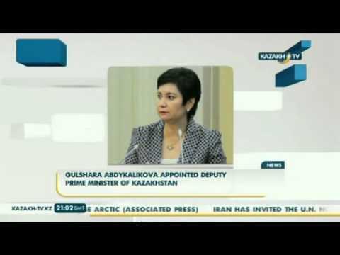 Gulshara Abdykalikova appointed deputy prime minister of Kazakhstan