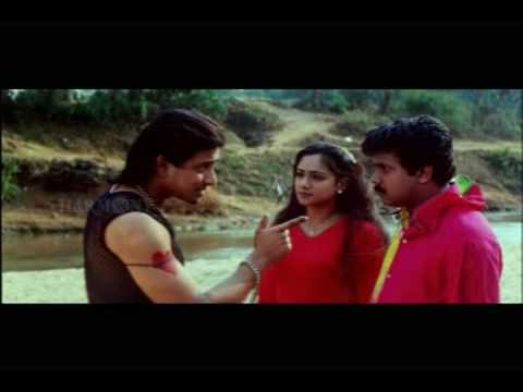 Joker- Malayalam Movie- Lohithadas, Dileep- 8  (2000) video
