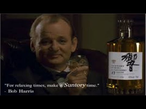 Suntory Time in Japan!