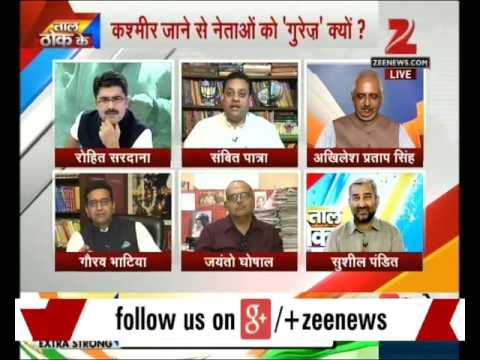 Panel discussion over why do politicians avoid visiting Kashmir - Part IV
