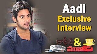 aadi-exclusive-interview-coffees-movies-ntv