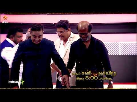 Ungal Naan 30-11-2019 Vijay TV Show Online