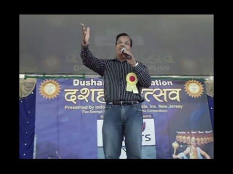 Yeh Mera Prem Patra Padhkar - Dr Prakash Taunk - Dushahra Celebration Edison, Nj 2014 video