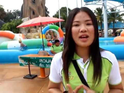 oamam Tour :สวนน้ำนครราชสีมา.mp4