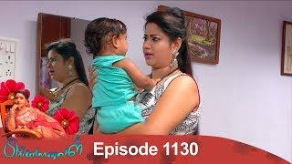 Priyamanaval Episode 1130, 27/09/18