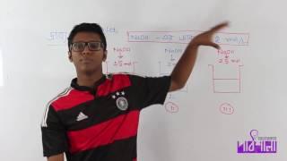 02. Solubility & Concentration | দ্রাব্যতা এবং ঘনমাত্রা | OnnoRokom Pathshala
