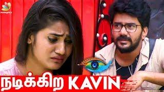 கதறி அழுத கவின்  | Big Boss 3 Tamil Full Highlights | Losliya, Kavin