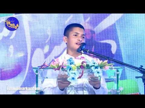 Aqeel Turabi | Khatm-e-Nabuwat, Wahdat-e-Ummat Conference 1441/2019