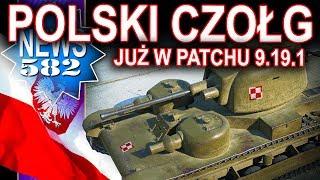 Polski czołg już w patchu 9.19.1! - NEWS - World of Tanks