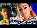 Raghavendra Movie Video Songs   Calcutta Pan Full Song   Prabhas   Simran   Mani Sharma