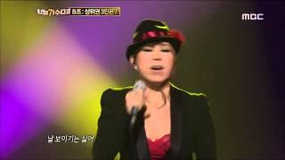 Suh Moon-tak - Let's not, 서문탁 - 마주치지 말자, I Am a Singer2 20121014