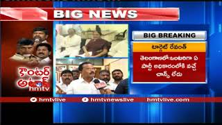 TDP Leaders Face To Face Over Revanth Reddy Joining In Congress | hmtv
