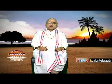 Garikapati Narasimha Rao About Self Realised Persons | Nava Jeevana Vedam | ABN Telugu