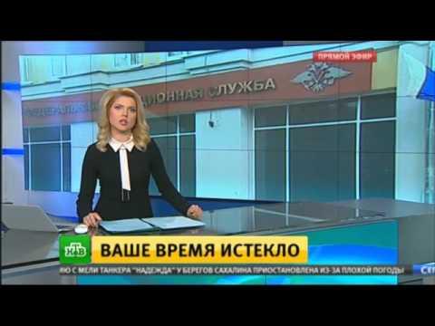 В РФ вступили в силу новые миграционные правила для украинцев