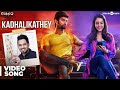 Imaikkaa Nodigal | Kadhalikathey Making Ft. Hiphop Tamizha, Kaushik Krish | Atharvaa, Nayanthara Mp3