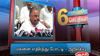 16TH JAN 6PM MANI NEWS