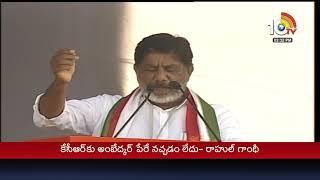 Batti Vikramarka Speech at Congress Praja Garjana Sabha in Bainsa