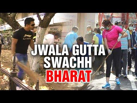 Badminton star Gutta Jwala participated in Modi's Swachha Bharat