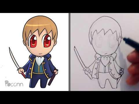 Cómo dibujar a Sougo Chibi (Gintama)