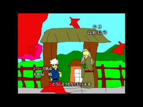 Gintama Op 8 V2 video