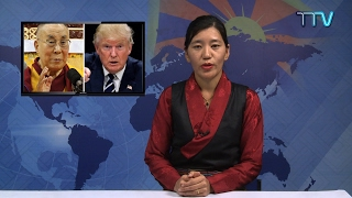 Tibet This Week – Bulletin 14, February 03, 2017