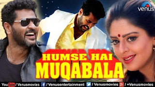 Humse Hai Muqabala | Hindi Movies 2017 Full Movie | Prabhu Deva Movies | Latest Bollywood Movies