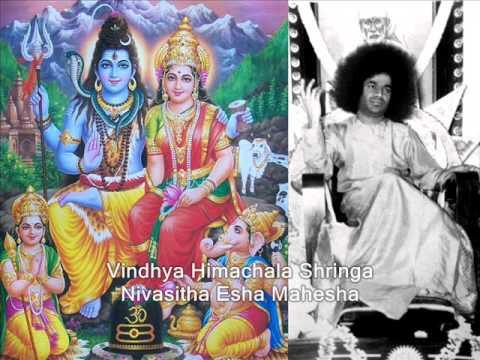 Hara Hara Shankara Samba Sada Shiva - Sai Shiva Bhajan (Students...