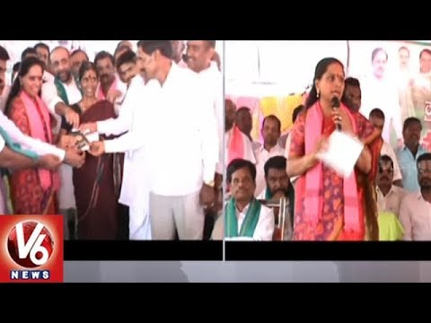 MP Kavitha Launches Rythu Bandhu Scheme At Kamalapur Village | Nizamabad | V6