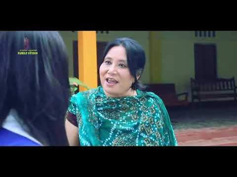 Thamoigee Wahang || New Manipuri Features Film || Latest 2018