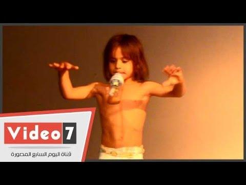 بالفيديو   طفل بـ«البامبرز» يتحدى شاكيرا وصافيناز فى الرقص thumbnail