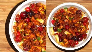 Instant Hot Cranberry Mango Pickle Video Recipe | Bhavna's Kitchen