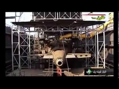 Iran rebuilt and overhauled Tareq class submarine بازسازي و نوسازي زيردريايي طارق ايران
