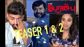 Peranbu Teaser 1 and 2 Reaction | Mammootty | Emotional Teasers |