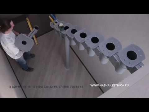 Инструкция по монтажу модульной лестницы от компании «НАША ЛЕСТНИЦА»™