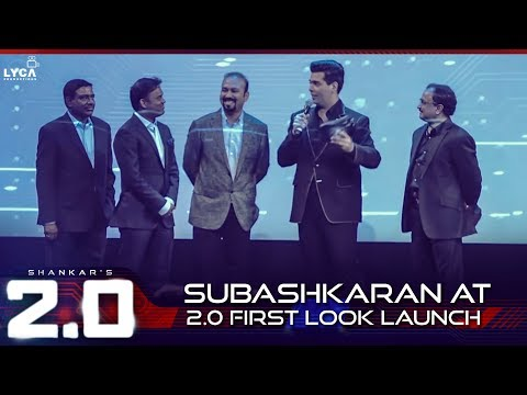 Subashkaran at 2.0 First look Launch   Lyca Production