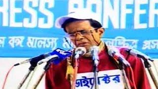 Boxoffice | Bengali Song | Nachiketa Chakraborty