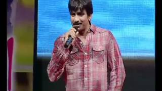 Endhukante... Premanta! - Endukante Premanta Movie Audio Launch - Ravi Teja Speech