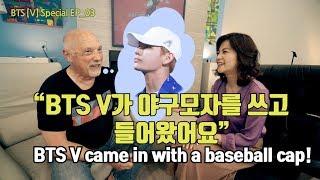 [ENG]BTS V가 화가를 만났을때?! 비하인드 스토리 대공개! Behind the scenes of the gallery BTS V visited