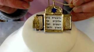 14kt Gold Filigree Ark / Torah Pendant - Jewish Jewelry