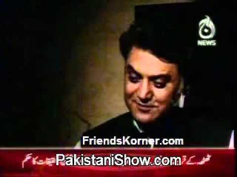 Drama Serial Jab Naam Pukaray Jayegain On Aaj Tv -episode 3b video