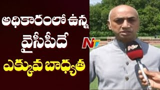 TDP Parliamentary Leader Galla Jayadev Face To Face About All Party Meeting At Delhi