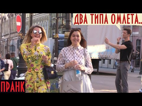Безумный Блогер Пранк / Два Типа Минета... | Boris Pranks