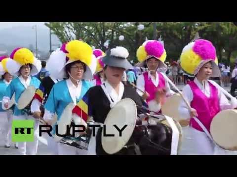 South Korea: Seoul marks 70 years of liberation from Japan