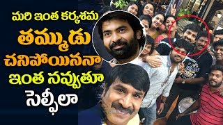 Ravi Teja skips brother Bharath's funeral and ATTENDED for shoot Next Day