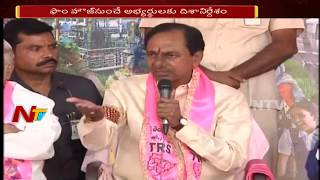 KCR Races Ahead with Pre Polls | Orders Party Canditates to Speed Up Election Campaign | NTV