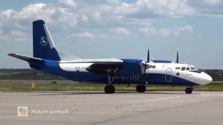 Посадка и взлёт АН-26 в аэропорту Гродно / Landing and taking off AN-26 in Grodno Airport
