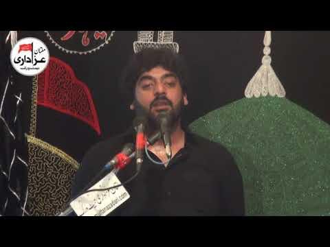 Zakir Syed Adnan Sabir Shah | 1 Muharram 1439 - 2017 | Darbar Shah Shams Multan